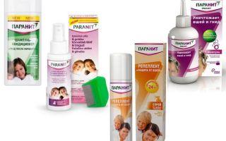 Parenit Lice Remedy