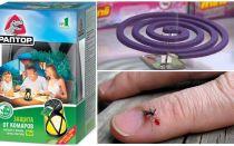 Bagaimana untuk menghilangkan nyamuk di negara ini