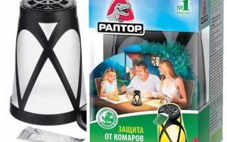Raptor Lantern untuk perlindungan terhadap nyamuk