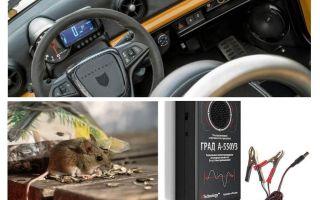Tikus dan tikus repeller kereta