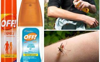 Sembur Nyamuk