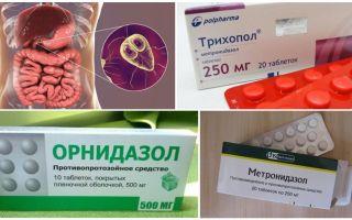 Ubat terbaik untuk rawatan Giardia pada orang dewasa
