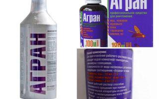 Ubat Agran untuk bedbugs