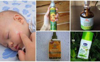Dana dari nyamuk dan midges untuk kanak-kanak di bawah 1 tahun