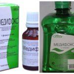 Bermaksud Medifox-1