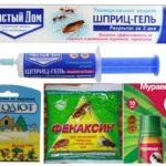 Racun serangga